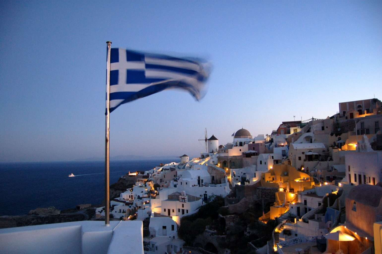 The Greek Clash: Should I Stay, or Should I Go?